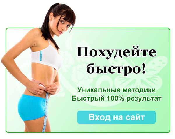 как похудеть 20 за неделю